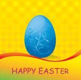 Fondo del huevo del color imagen de archivo libre de regalías