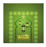 Fondo del kareem de Ramadhan ilustración del vector