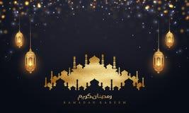 Fondo del kareem del Ramadán con las linternas de oro de la ejecución, la mezquita y la luna creciente de oro Fondos islámicos pa libre illustration