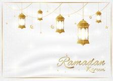 Fondo del kareem del Ramadán, concepto de diseño superior ilustración del vector