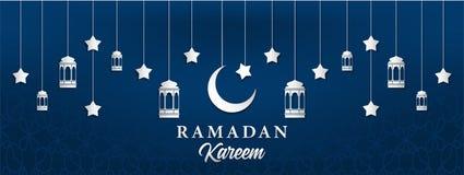 Fondo del kareem del Ramad?n en estilo del arte de papel ilustración del vector