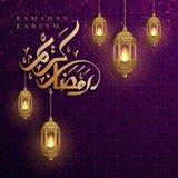 Fondo del kareem del Ramadan con la calligrafia araba e le lanterne dorate Fondo della cartolina d'auguri con una lanterna d'atta illustrazione di stock