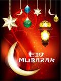 Fondo del mubarakh di Eid Fotografie Stock Libere da Diritti