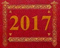 Fondo del ntage del Año Nuevo 2017 Imagen de archivo libre de regalías