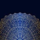 Fondo del ornamental del vintage del vector Imagen de archivo libre de regalías