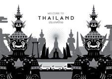 Fondo del papel pintado de Tailandia Siam Bangkok imagen de archivo libre de regalías