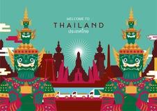 Fondo del papel pintado de Tailandia Siam Bangkok imagen de archivo