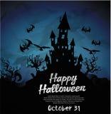 Fondo del partido de Halloween Foto de archivo
