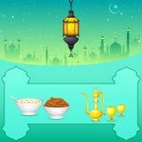 Fondo del partito di Iftar Immagini Stock
