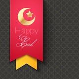 Fondo del saludo de Eid Mubarak Imagenes de archivo