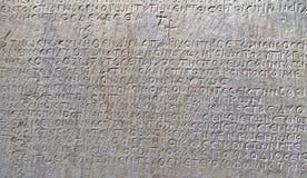 Fondo del testo di greco antico Fotografia Stock Libera da Diritti