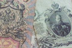 Fondo del vintage, dinero ruso viejo fotografía de archivo libre de regalías