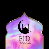 Fondo del Watercolour para Eid Foto de archivo libre de regalías