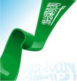 Fondo della bandiera dell'Arabia Saudita Fotografie Stock Libere da Diritti