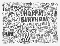 Fondo della festa di compleanno di scarabocchio Immagini Stock