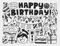 Fondo della festa di compleanno di scarabocchio Fotografia Stock