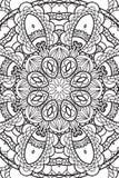 Fondo della mandala Elementi decorativi etnici Disegnato a mano Fotografia Stock Libera da Diritti