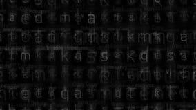 fondo della matrice di carattere di alfabeto 4k, lettera di ricerca dell'input, grande archiviazione di dati royalty illustrazione gratis