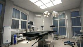 Fondo della sala operatoria moderna all'ospedale Immagini Stock