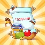 Fondo di concetto di festa del hashanah di Rosh, stile del fumetto illustrazione di stock