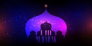 Fondo di Eid Mubarak con la siluetta della moschea su progettazione delle luci del bokeh illustrazione vettoriale