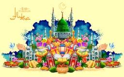 Fondo di Eid Mubarak Happy Eid per il festival religioso di Islam sul mese santo di Ramazan illustrazione di stock