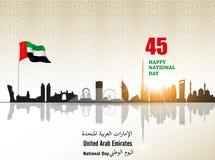 Fondo di festa nazionale degli Emirati Arabi Uniti UAE Fotografia Stock Libera da Diritti