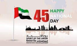 Fondo di festa nazionale degli Emirati Arabi Uniti UAE Fotografia Stock