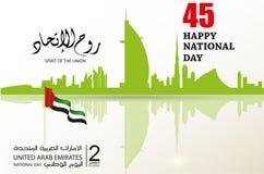 Fondo di festa nazionale degli Emirati Arabi Uniti UAE, con un'iscrizione nella traduzione araba: Spirito dell'unione, ara unita Fotografie Stock