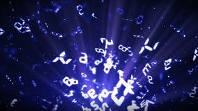 Fondo di galleggiamento di numero Fondo tecnologico di tecnologia Animazione di numeri astratti illustrazione vettoriale