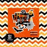 Fondo di Halloween delle zucche allegre Priorità bassa astratta di autunno Fotografia Stock Libera da Diritti