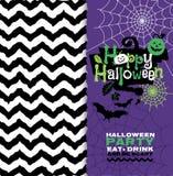 Fondo di Halloween delle zucche allegre Priorità bassa astratta di autunno Fotografia Stock