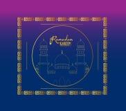 Fondo di progettazione di Ramadan Kareem Wallpaper Fotografia Stock