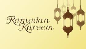 Fondo di Ramadan Kareem illustrazione di stock