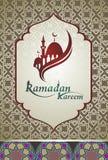 Fondo di saluti del Ramadan