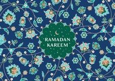 Fondo di saluti del Ramadan Immagine Stock