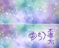 Fondo di simboli di Reiki Attunement illustrazione di stock