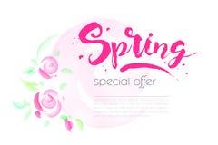 Fondo di vendita della primavera con il bello fiore variopinto Scaletta dell'acquerello illustrazione vettoriale