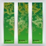 Fondo di vettore con i draghi dell'Asia Priorità bassa della bandiera Set Immagini Stock