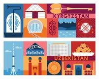 Fondo di vettore Kirghizistan/Uzbekistan illustrazione di stock