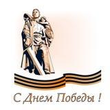 Fondo di Victory Day con il monumento del soldato-liberatore Fotografia Stock