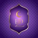 Fondo elegante per Eid Mubarak illustrazione di stock
