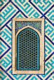 Fondo embaldosado con los ornamentos orientales Imagen de archivo libre de regalías