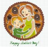 Fondo felice di giorno del ` s della madre Fotografie Stock