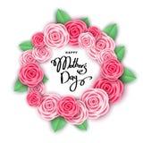 Fondo felice di giorno del ` s della madre con le rose rosa illustrazione di stock