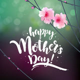 Fondo felice di giorno di madre illustrazione vettoriale