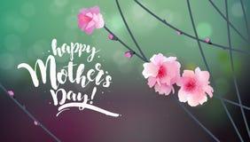 Fondo felice di giorno di madre royalty illustrazione gratis