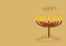 Fondo feliz de Hanukkah ilustración del vector