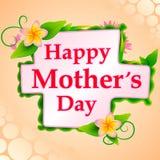 Fondo feliz de la celebración del día de madre Imagenes de archivo