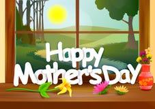 Fondo feliz de la celebración del día de madre Fotografía de archivo